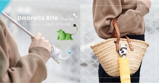 雨天必備「Umbrella Bite」全新登場,萌萌柴犬、獅子咬住雨傘握把,還可掛桌上超實用